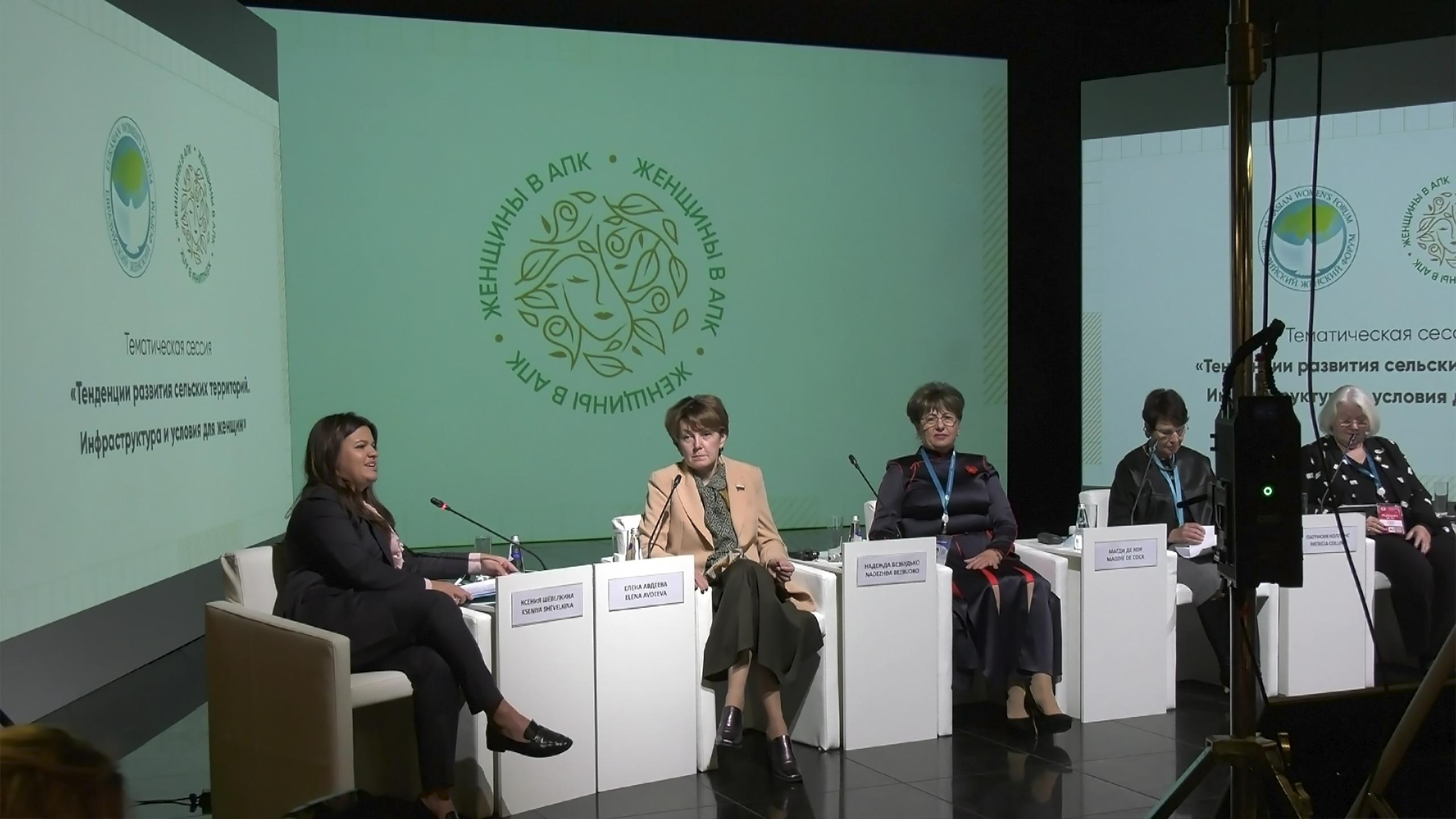 Сенатор от Ямала сегодня выступит на женском форуме в Петербурге