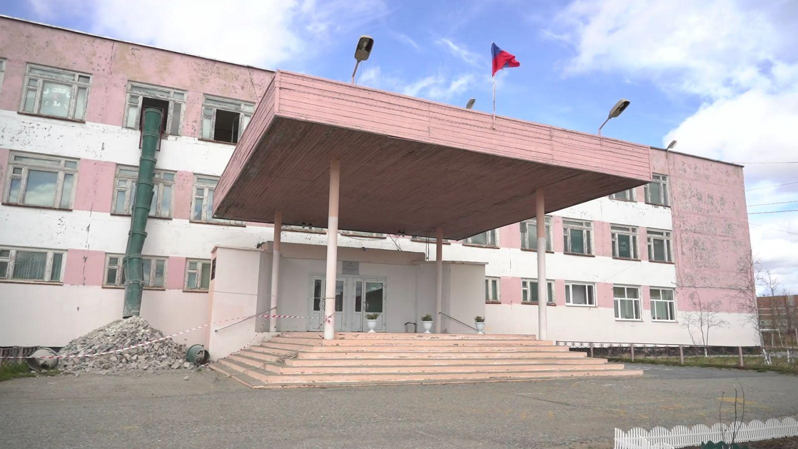 Реновация началась в седьмой школе Нового Уренгоя