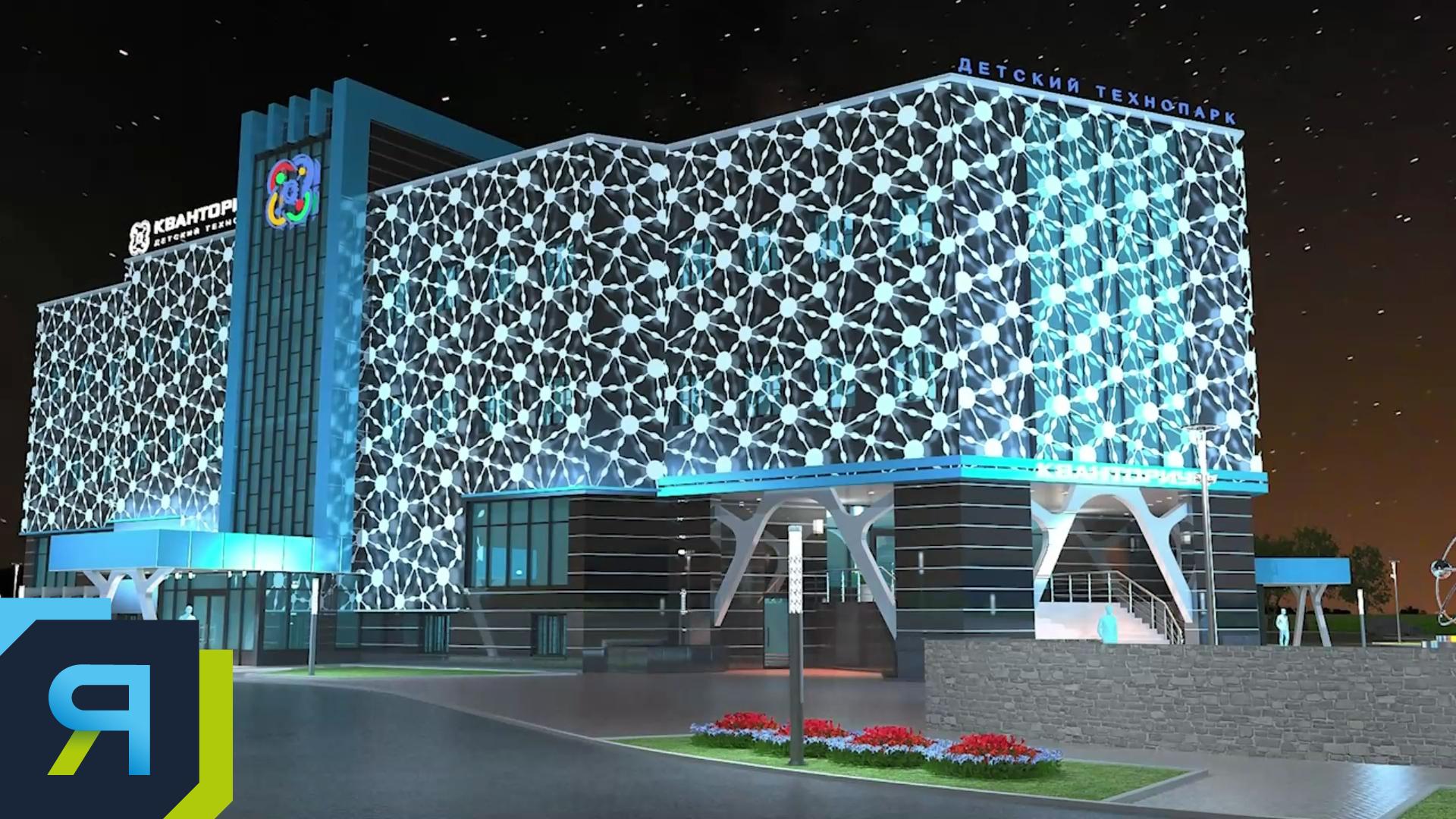 В Ноябрьске строят первый на Ямале кванториум