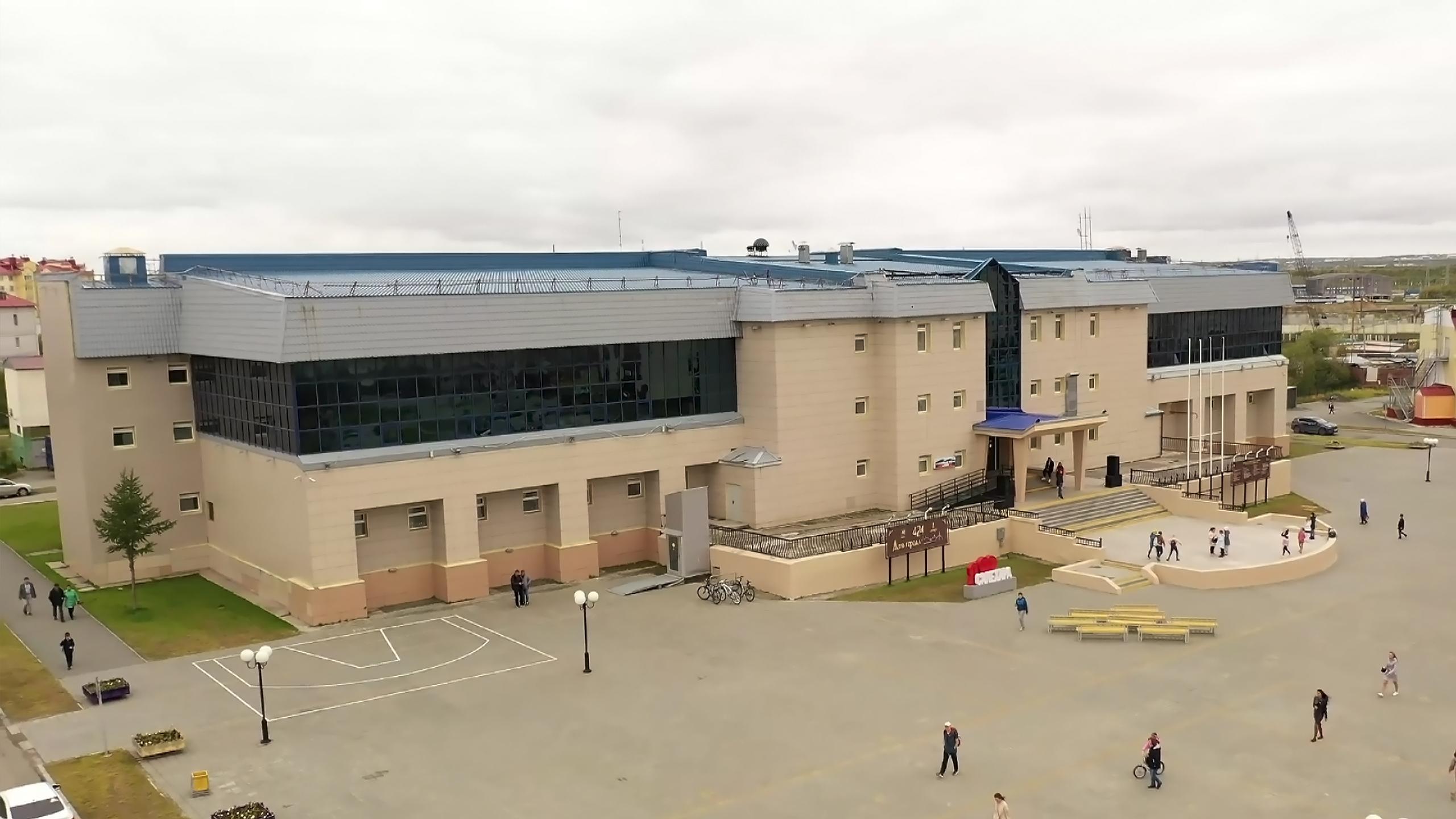 В Салехарде будут реконструировать центр «Геолог»