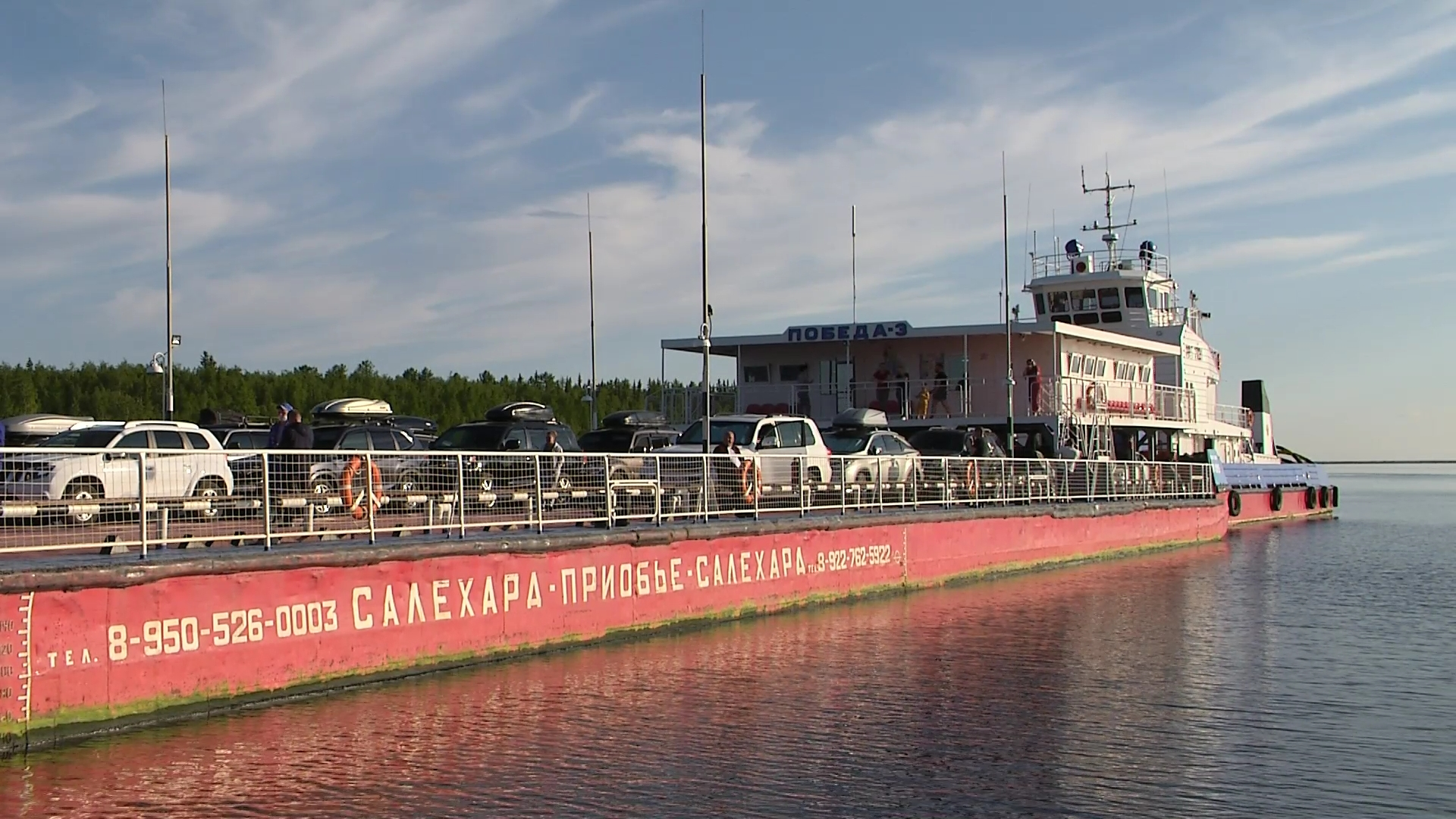 Теплоходы на Ямале перестанут ходить 12 октября