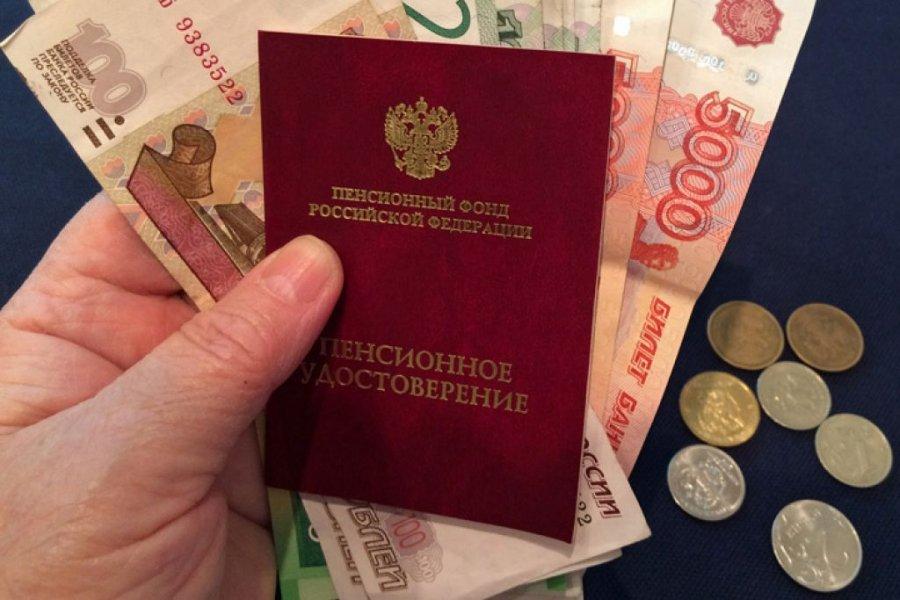 Министерства рассмотрят индексацию пенсий работающих граждан