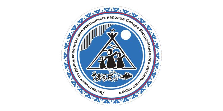 На Ямале выберут лучший видеоролик на языках коренных народов