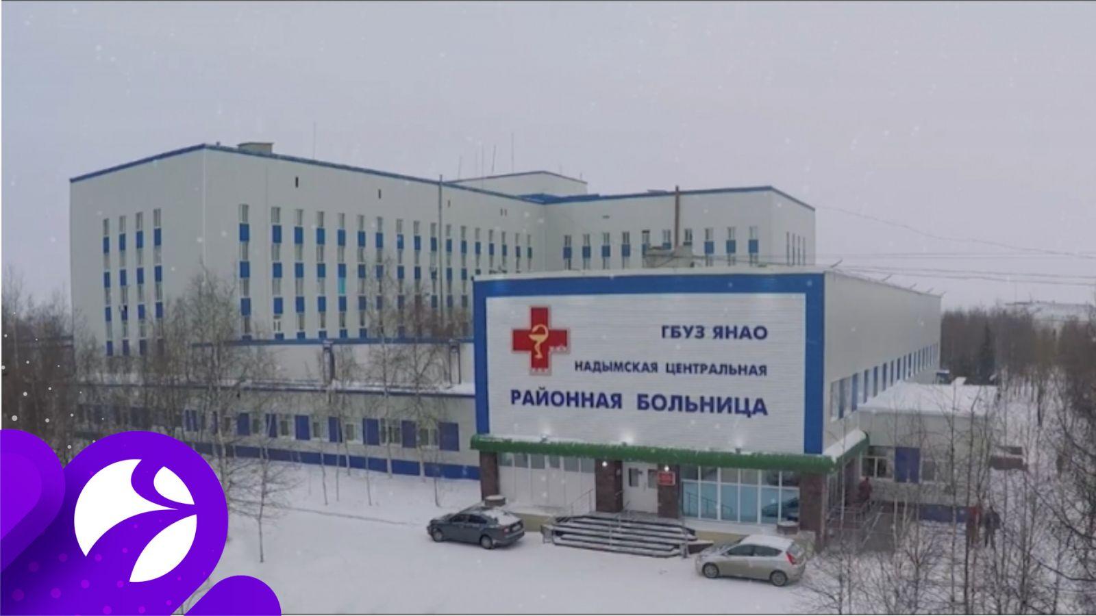На Ямале от коронавируса выздоровели ещё 7 человек